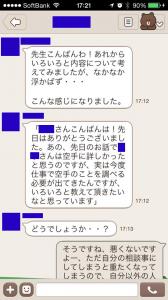 mail-01話目