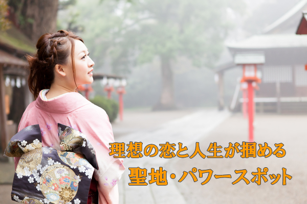 恋と人生の教科書「源氏物語」が導く紫式部ゆかりの聖地