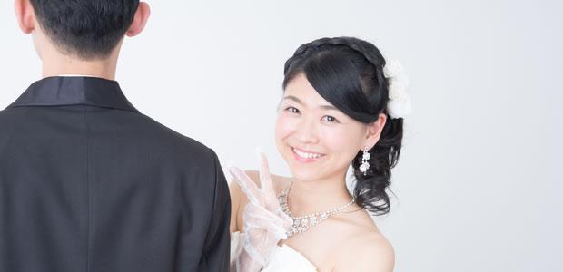 【1分チェック】「結婚情報サービス会社・結婚相談所」で恋のチャンスをつかみやすい人