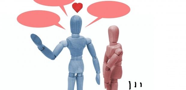 恋に進展させたい! 気になる彼と仲良くなれる方法がわかる心理分析
