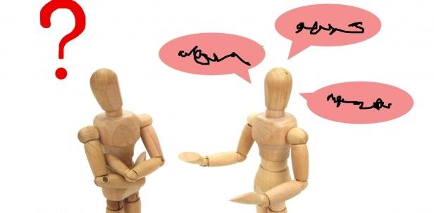 あなたの気持ちは伝わっていますか? 心のつながりを持った対話術とは