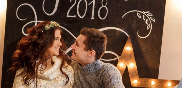 新年の抱負を掲げるだけじゃダメ!「2018年の恋愛目標」を実現させるには…