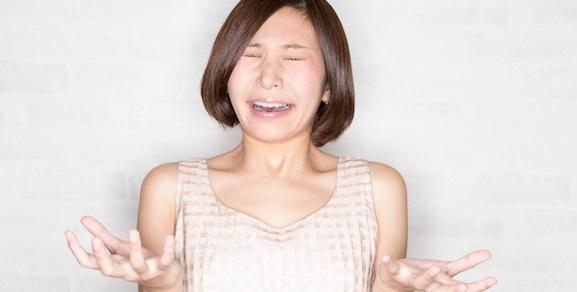 「良い恋愛」ができない理由は『家庭内ストックホルム症候群』かも?よくある特徴とその対策