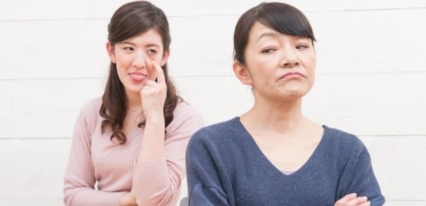 「耐える美学vs耐えぬ美学」結婚前に義母に嫌われがちな40代女性の特徴
