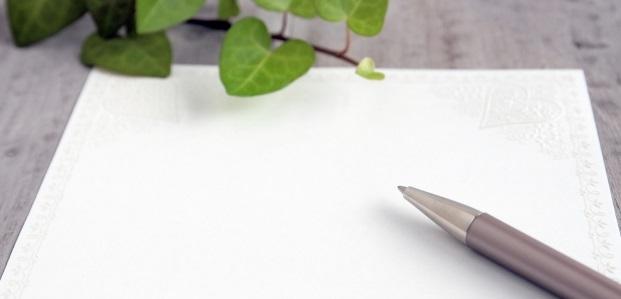 元カレに「出さない手紙」を書くことで、恋の未練を断ち切る